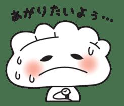 Gyoza Dumpling sticker #13000222