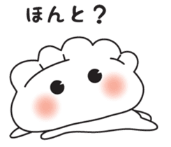 Gyoza Dumpling sticker #13000228