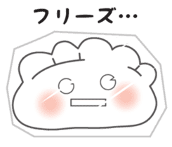 Gyoza Dumpling sticker #13000231