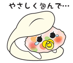 Gyoza Dumpling sticker #13000233