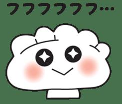 Gyoza Dumpling sticker #13000237