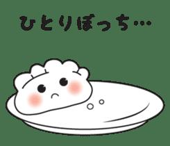 Gyoza Dumpling sticker #13000240
