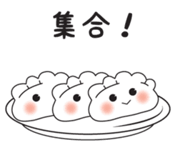 Gyoza Dumpling sticker #13000241