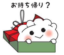 Gyoza Dumpling sticker #13000245