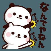 สติ๊กเกอร์ไลน์ Pan-san & Kumancho <Tsukkomi>