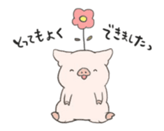 moving pig Sticker sticker #13002119