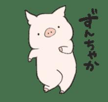 moving pig Sticker sticker #13002133