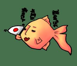 NAGATO goldfish!! sticker #13005376