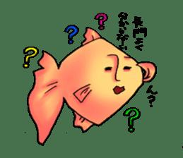 NAGATO goldfish!! sticker #13005377