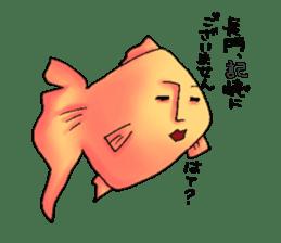 NAGATO goldfish!! sticker #13005378