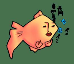 NAGATO goldfish!! sticker #13005379