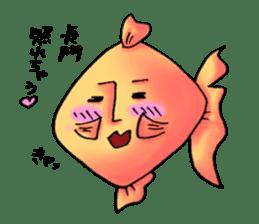 NAGATO goldfish!! sticker #13005381
