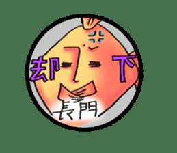 NAGATO goldfish!! sticker #13005384