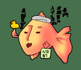 NAGATO goldfish!! sticker #13005391