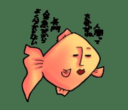 NAGATO goldfish!! sticker #13005396