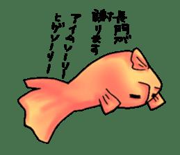 NAGATO goldfish!! sticker #13005397