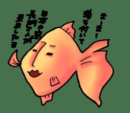 NAGATO goldfish!! sticker #13005401