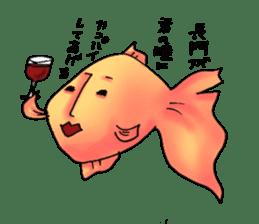 NAGATO goldfish!! sticker #13005405