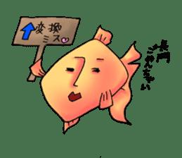 NAGATO goldfish!! sticker #13005406