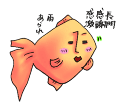 NAGATO goldfish!! sticker #13005407