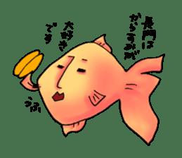 NAGATO goldfish!! sticker #13005411