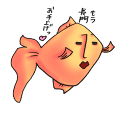 NAGATO goldfish!! sticker #13005413