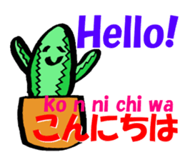English and Japanese pronunciation 2 sticker #13007178