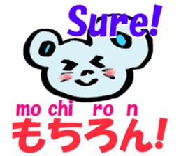 English and Japanese pronunciation 2 sticker #13007180