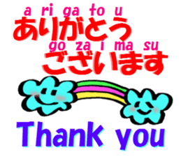 English and Japanese pronunciation 2 sticker #13007188