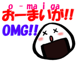 English and Japanese pronunciation 2 sticker #13007204