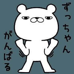 zuchan send Sticker