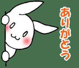 Fun Fun rabbit sticker #13008838