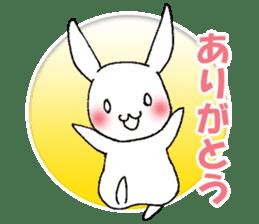 Fun Fun rabbit sticker #13008839