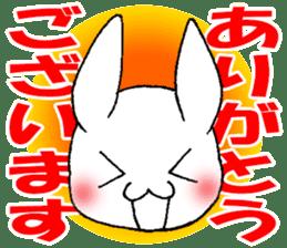 Fun Fun rabbit sticker #13008840