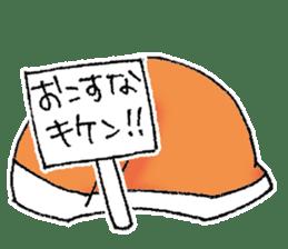 Fun Fun rabbit sticker #13008865