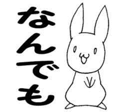 Fun Fun rabbit sticker #13008875