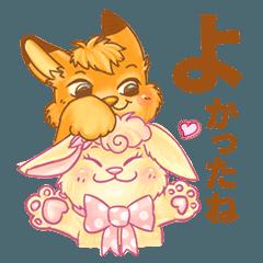 キツネちゃん★キャラメルとスフレ