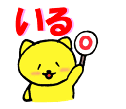 Prize application Sticker sticker #13013742