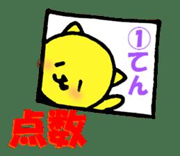 Prize application Sticker sticker #13013745