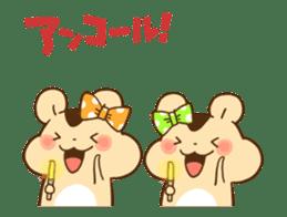 animation Idle geek hamster sticker #13015919