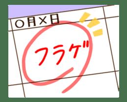 animation Idle geek hamster sticker #13015922