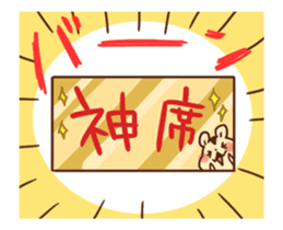animation Idle geek hamster sticker #13015924