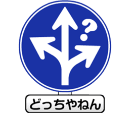 Lively traffic sign sticker #13017018