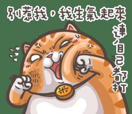 Mi-Pon IV sticker #13017294