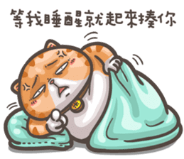 Mi-Pon IV sticker #13017299