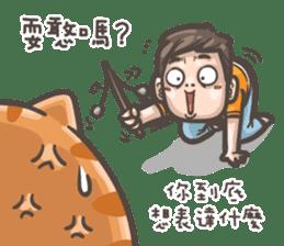 Mi-Pon IV sticker #13017300