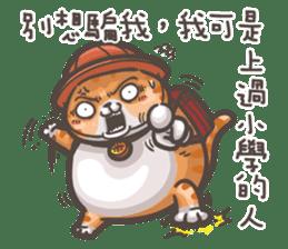 Mi-Pon IV sticker #13017301