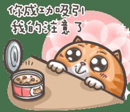 Mi-Pon IV sticker #13017304