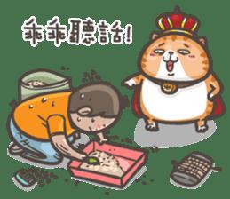 Mi-Pon IV sticker #13017307