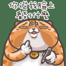Mi-Pon IV sticker #13017310